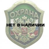 Нагрудный знак ОХРАНА флаг герб зеленый металл