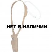 Кобура оперативная К