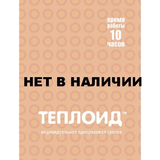 Автономный источник тепла Теплоид 10