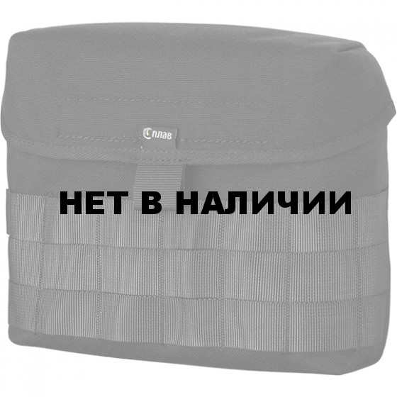 Подсумок под Б7x30, ПГО-7 черный