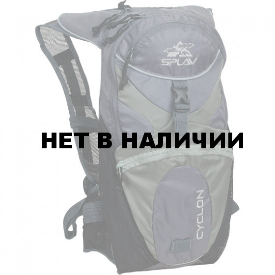 Рюкзак Cyclon серый
