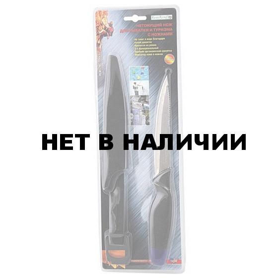 Нож-поплавок RFK004 (RemiLing)