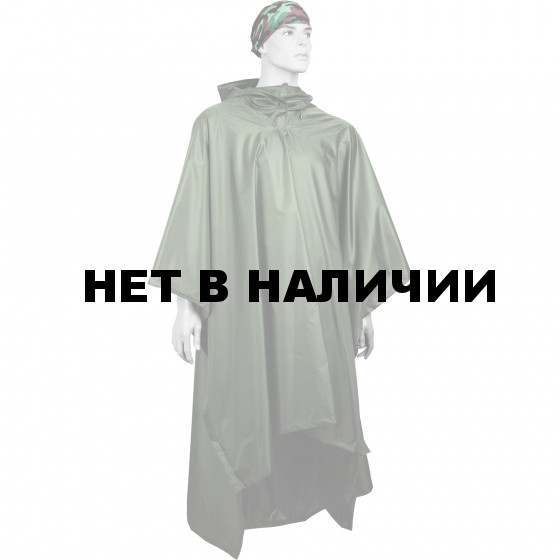 Накидка-Пончо Dromader увеличенная зеленая