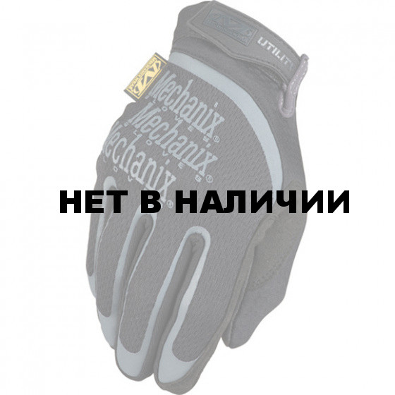 Перчатки Mechanix. UTILITY черн.
