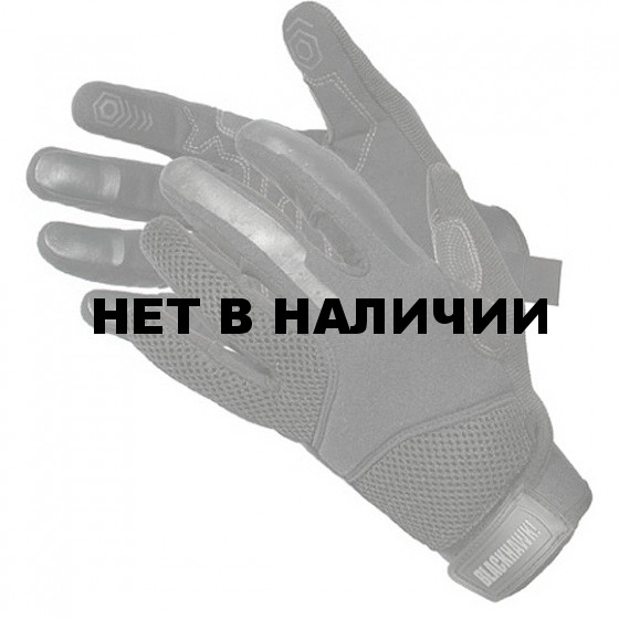 Перчатки Hot Ops Ventilated Hot Weather Glove BLACKHAWK black