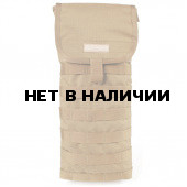 Подсумок для гидратора Hydration System Carrier coyote tan