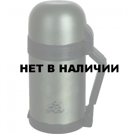 Термос SG-1800 металл широкое горло