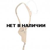 Кобура оперативная ТТсп