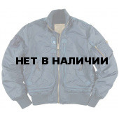 Куртка Prop Jacket Replica Blue Alpha Industries
