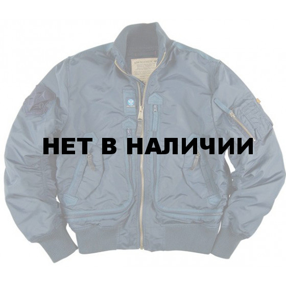 Куртка Prop Jacket Alpha Industries