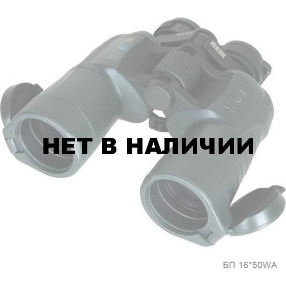 Бинокль БП 16*50WA Yukon
