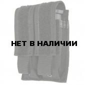 Подсумок для магазинов S.T.R.I.K.E. Double Pistol Mag Pouch BLAC