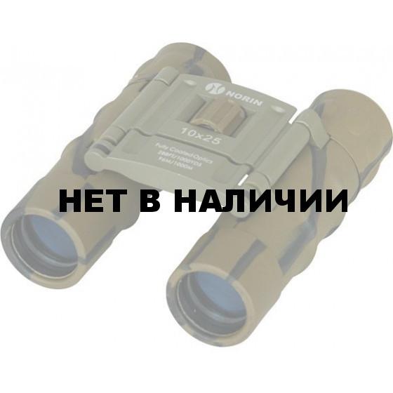 Бинокль Norin 10*25 camo