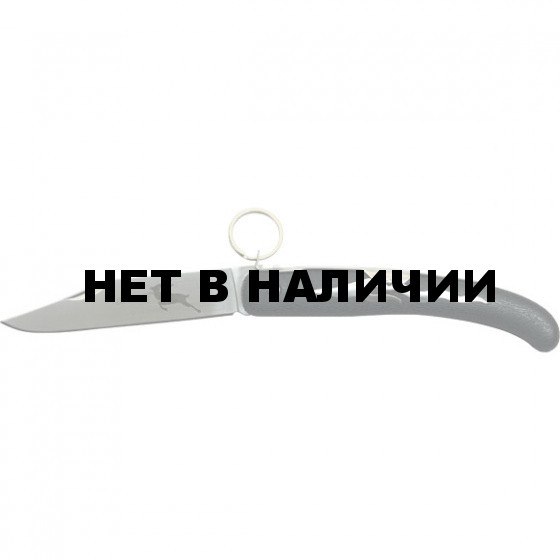 Нож складной Kudu (Cold Steel)