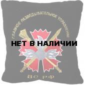 Подушка сувенирная ГРУ ВС РФ вышитая