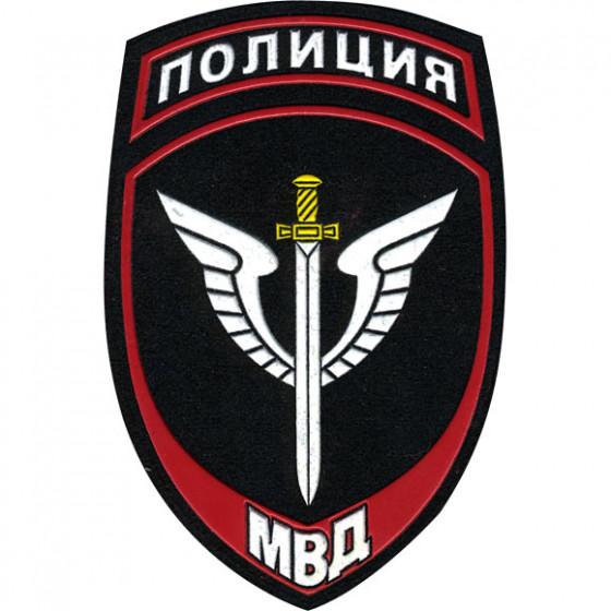 Нашивка на рукав Полиция Спецподразделения МВД России тканая