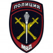 Нашивка на рукав Полиция Начальники территориальных органов МВД России тканая