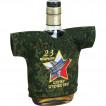 Рубашка-сувенир 23 февраля Служу отечеству зеленая вышивка