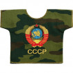 Рубашка-сувенир Герб СССР камуфлированная вышивка