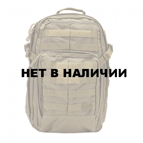Рюкзак 5.11 Rush 12 Backpack sandstone