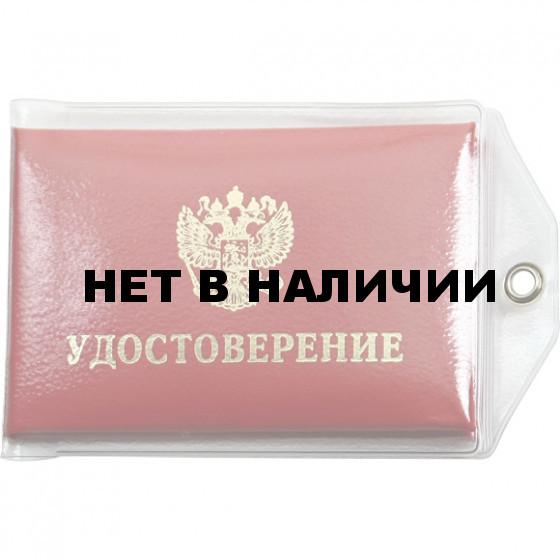 Обложка для документов прозрачная с кольцом