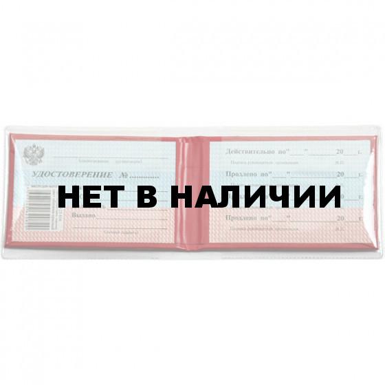 Обложка для документов прозрачная