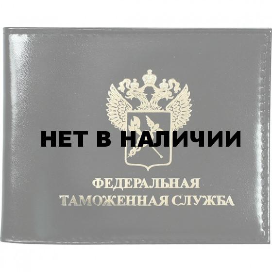 Обложка Федеральная таможенная служба кожа
