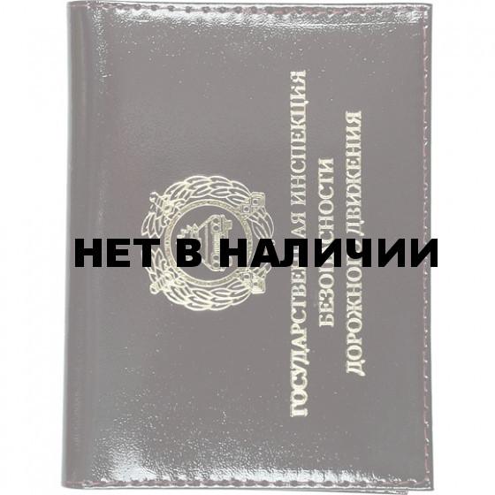 Обложка АВТО ГИБДД с металлической эмблемой кожа