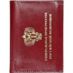 Обложка Авто Генеральная прокуратура РФ кожа