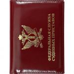 Обложка Авто Федеральная служба судебных приставов России кожа