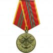 Медаль МЧС России За отличие в военной службе 3 степени металл