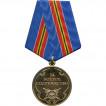 Медаль За боевое содружество МВД металл