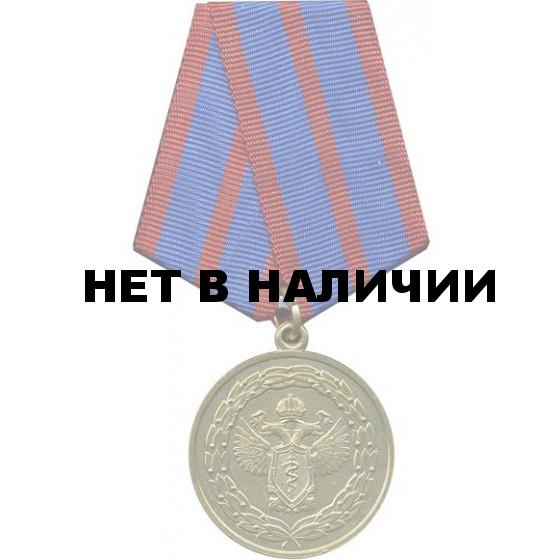 Медаль За содействие органам наркоконтроля металл