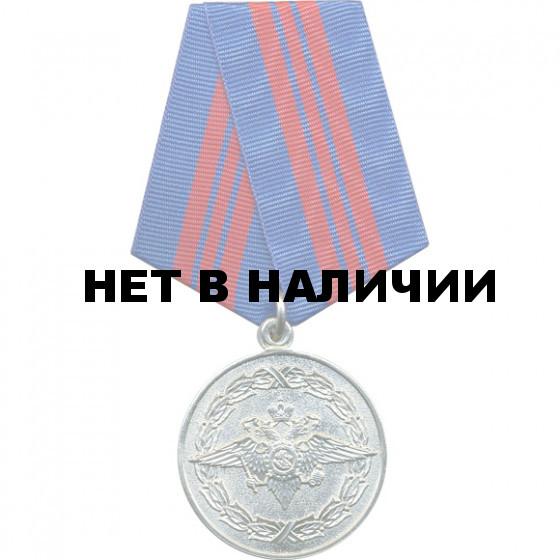 Медаль 200 лет МВД металл