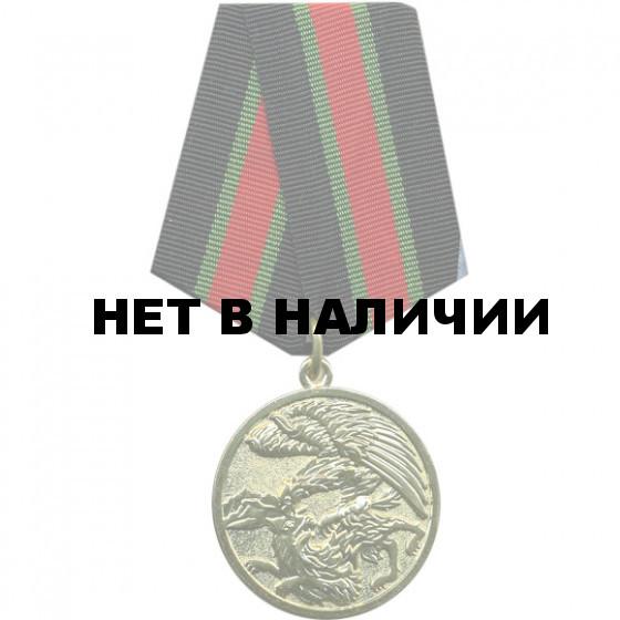 Медаль Участник Контртеррористической операции на Кавказе металл