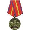 Медаль Вторая Мировая война Союзники победы металл