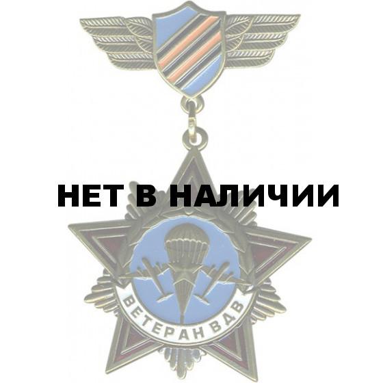 Медаль Ветеран ВДВ (звезда) металл