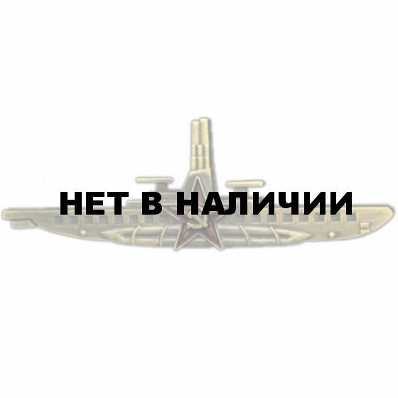 Магнит Командир подводной лодки металл