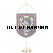 Вымпел Центральный аппарат МВД России Внутренняя служба вышивка