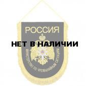 Вымпел ВБ-14 Россия МЧС вышивка