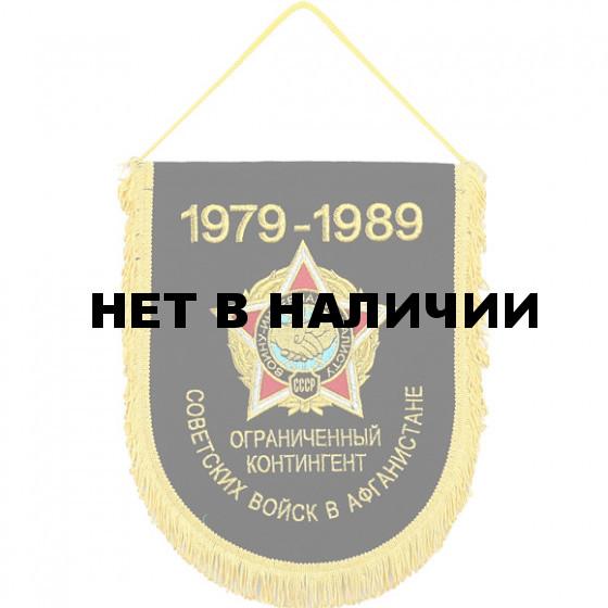 Вымпел ВБ-37 ОКСВ в Афганистане 1979-1989 вышивка