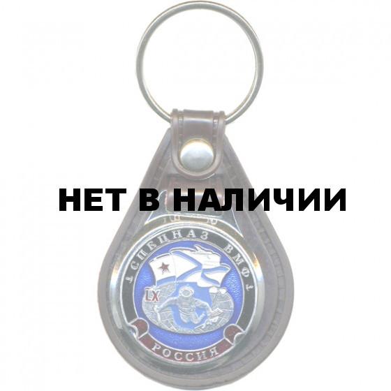 Брелок Россия Спецназ ВМФ водолаз на подложке