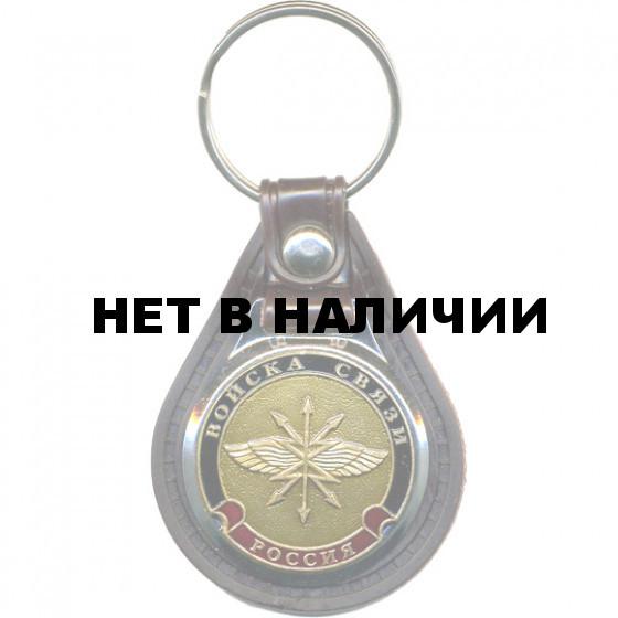 Брелок Россия Войска связи на подложке