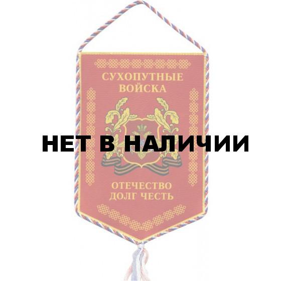 Вымпел Сухопутные войска Отечество Долг Честь шелкография