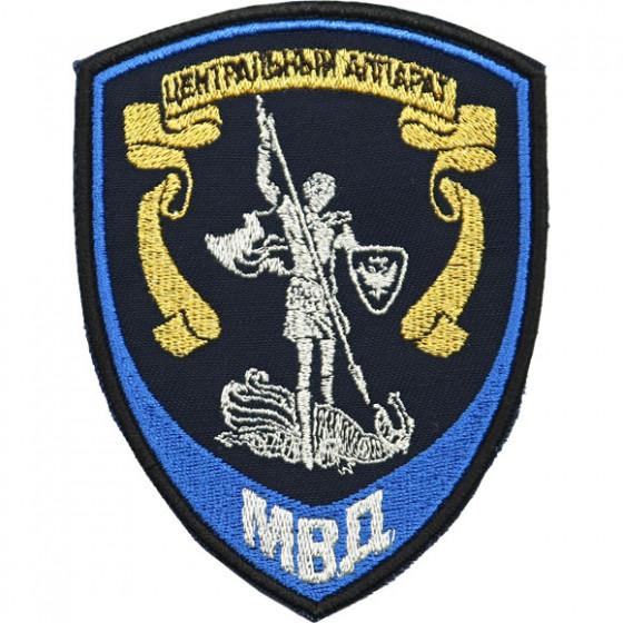 Нашивка на рукав Центральный аппарат МВД России Юстиция тканая