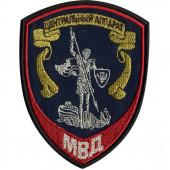 Нашивка на рукав Центральный аппарат МВД России Внутренняя служба пластик