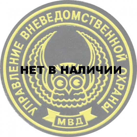 Нашивка на рукав Управление вневедомственной охраны МВД пластик