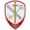 Нашивка на рукав Подразделение обеспечения деятельности ВД МВД России парадная белая вышивка люрекс