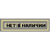 Нашивка на грудь Санкт-Петербург пластик