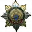 Нагрудный знак Россия Пограничная служба металл